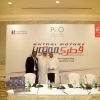 سعودي موتورز - قطري موتورز